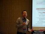 Shang Hsiu Koo - CFO of Jiayuan at the May 28-29, 2015 China Asia and China Online and Mobile Dating Industry Conference
